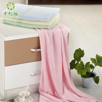 千竹坊特价浴巾 婴儿浴巾 加厚竹炭大浴巾 竹纤维浴巾 2条装 价格:76.00