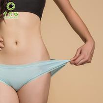 千竹坊 女士内裤性感蕾丝竹浆纤维抗菌网纱三角裤 透明短裤 价格:8.16