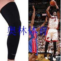 耐克 pro 篮球 加长 护小腿 护腿 裤袜 男 护具 篮球 护膝 套袜 价格:17.50