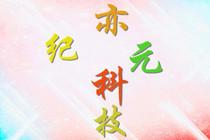 TOSHIBA Satellite Pro 东芝 T110 T111 笔记本风扇 AD5305HX-QD3 价格:17.00
