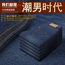 贵版 秋牛仔裤男 nzk 牛仔裤 韩版 潮 直筒宽松秋冬款男士牛仔裤 价格:39.90