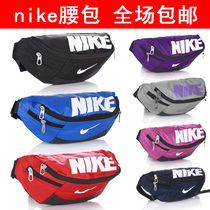 新款包邮2013nike/耐克腰包炫彩大字母腰包女韩版潮包胸前包0212 价格:30.00