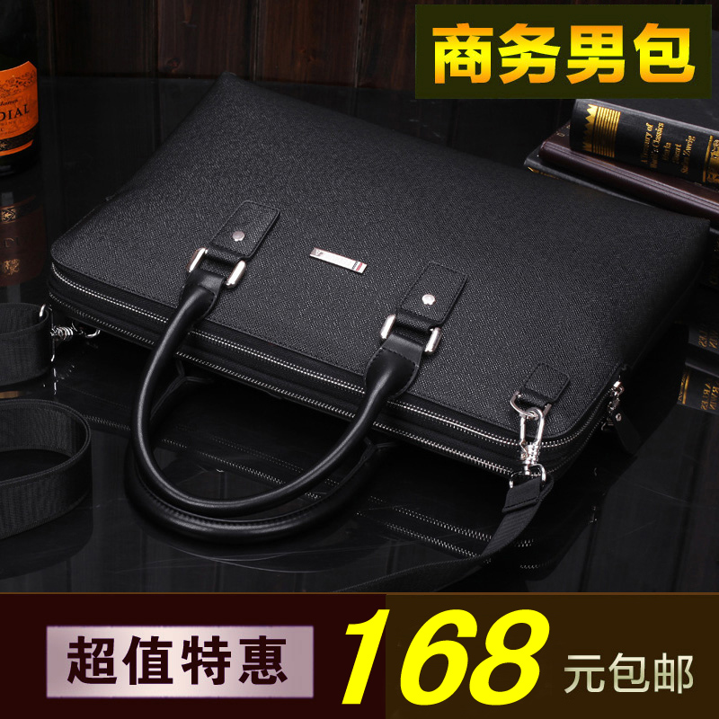 韩版潮牛皮男包单肩包斜挎包商务休闲男包男士手提包公文包电脑包 价格:168.00
