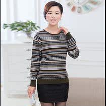 正品2013新款 乐莎迪奥女士羊绒衫圆领 韩版修身大码套头打底毛衣 价格:218.00