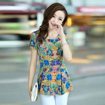 2013夏装新款女装韩版修身气质显瘦印花短袖雪纺衫女雪纺衫 女t恤 价格:59.00