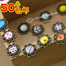 秒 DIY手工饰品配件批发 时光宝石手链 项链材料 底托 半成品 价格:0.33