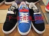 香港正品附小票PUMA SUEDE男子板鞋彪�R352634 价格:399.00