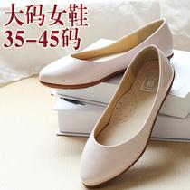 172巷 特大码女鞋40-43韩版平底低跟单鞋女瓢鞋尖头坡跟鞋 价格:59.00