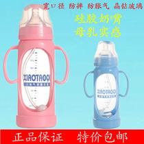 小淘气奶瓶 玻璃/PP/硅胶 宽口径带吸管 有手柄 防胀气防烫包邮 价格:24.00
