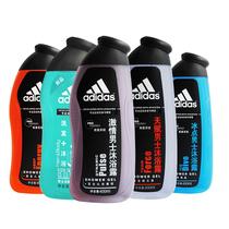 专柜正品 Adidas男士阿迪达斯沐浴露400ml 至真天赋多款 2瓶包邮 价格:28.00