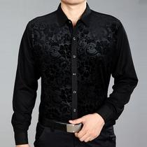 七匹狼 男装衬衫男士休闲衬衣 金丝绒男士花衬衫 长袖新款 包邮 价格:168.00