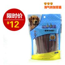 47039蒙贝营养牛肉条欢乐逗200g嫩香牛肉条棒 宠物零食 狗零食 粤 价格:12.00