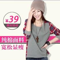 特价-2013新款女装胖MM秋装 拼接格子T恤加大码显瘦上衣韩版长袖 价格:39.00