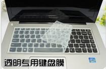 索尼EA48EC EA300C EA1S3C EA25EC EA100C笔记本电脑键盘膜保护膜 价格:9.00