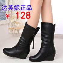 包邮!2013冬季新款专柜正品女靴子真皮羊毛中筒靴坡跟雪地靴短靴 价格:128.00