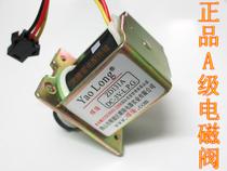 神州/万和/美的/华帝/万家乐燃气热水器DC3V电磁阀 ZD131-A电磁阀 价格:15.00