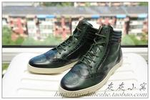 代购 Gucci 墨绿色真皮复古雕花高帮鞋 男鞋 正品支持验货 现货 价格:2800.00