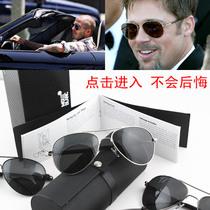 万宝龙太阳镜男士墨镜女款蛤蟆镜209偏光镜潮男开车眼镜女司机镜 价格:35.00