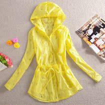 夏季防紫外线防晒服防晒衣长袖透明正品超薄空调衫开衫大码外套女 价格:25.80
