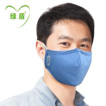 绿盾正品 春夏秋防晒防尘防霾防细菌成人男女孕妇时尚PM2.5薄口罩 价格:28.78
