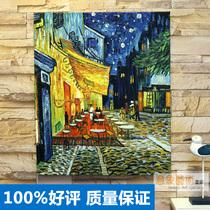 意象艺术 梵高 露天咖啡厅 纯手绘油画无框抽象风走廊装饰 价格:85.00