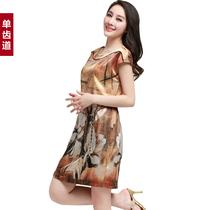 正品丝绸 2013新款真丝连衣裙 大牌 欧美加大码桑蚕丝连衣裙 清仓 价格:389.00