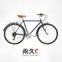 永久C 自行车 复古休旅男车 变速 平江-贰壹 【现货】 价格:1599.00