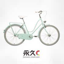 永久C 自行车复古女车 颐和-零贰【现货】 价格:1269.00