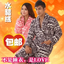 冬季新款加厚保暖珊瑚绒家居服睡衣情侣浴袍男女士长款法兰绒睡袍 价格:88.00