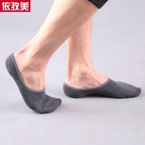 依孜美袜子 男 短袜 男人棉袜 夏季薄款隐形船袜 男袜 10双包邮 价格:2.99