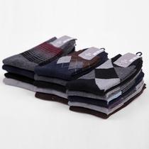 依孜美秋季袜子 男士 羊毛袜子 男人袜 中筒加厚保暖袜 10双包邮 价格:1.00