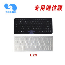 神舟 A550笔记本键盘膜 键盘保护膜 键盘贴膜 价格:6.00