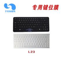 神舟 A550 F205S F420S键盘膜 键盘保护膜 键盘贴膜 价格:6.00