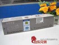 原装正品联想 LT0310 粉盒(M3100 M3200 M7000 M7100) 价格:264.50