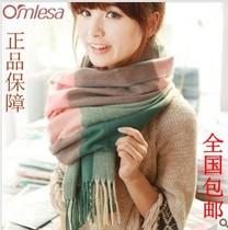 omlesa 2013秋冬天新款 韩版超长格子针织保暖围巾厚女式围脖披肩 价格:34.90