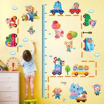 卡通儿童房身高贴 家饰家装客厅卧室幼儿园创意家居可爱墙贴纸 价格:16.00