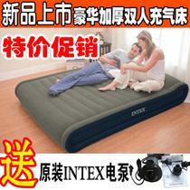 2013新款 美国INTEX67726豪华双人加大充气床垫 加厚材质 加高床 价格:378.95
