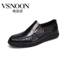 2013新款维思诺男鞋 男士亮面牛皮真皮套脚商务休闲鞋皮鞋YM025B 价格:668.00