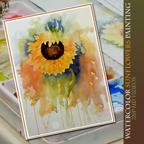 720P高清★Watercolour Sunflowers 水彩画花卉示范〓向日葵 价格:8.00