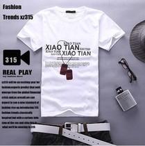 2013夏装 男士夏装韩版修身字母印花纯棉圆领短袖t恤 体��衣服 价格:25.90