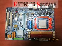 技嘉MA770-US3 940 AM2/AM3首选开核超频主板秒M2N M2N68 M56M720 价格:135.00