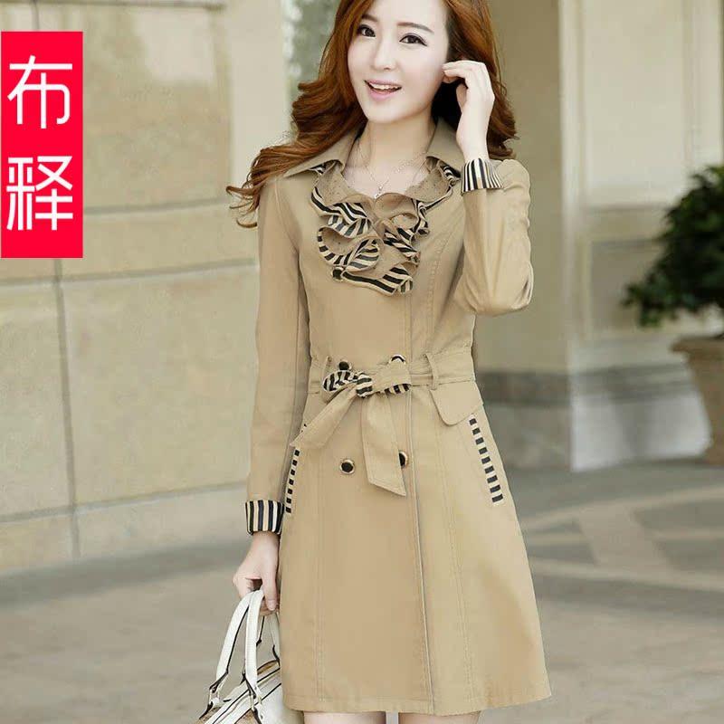 2013秋装正品新款风衣韩版女装修身中长款休闲女式风衣薄长袖外套 价格:235.00