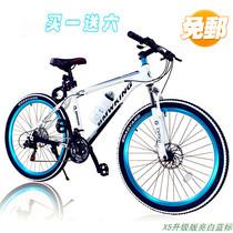 包邮 新风尚X5x6山地自行车21 24 27速 双碟刹24寸26寸变速自行车 价格:668.00