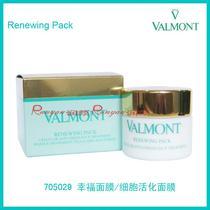 Valmont法尔曼 细胞活化/幸福幸福面膜 更新亮白美白急救保湿 50m 价格:850.00