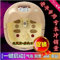 一兆韦德足浴盆一键启动洗脚盆按摩加热泡脚盆全自动足浴器 价格:126.00