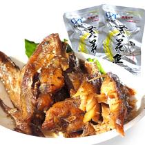 金鹏即食香酥黄花鱼500g 小袋独立包装 14-20袋 价格:28.90