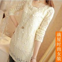 2013春装新款女装修身韩版潮中长款蕾丝打底衫女长袖上衣女款小衫 价格:18.00
