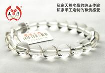 五洋水晶 防辐射正品5A级天然白水晶能量手链 正事业 价格:99.00