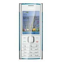 全新正品Nokia/诺基亚X2/X2-00学生音乐手机500W像素 破解后台QQ 价格:360.00