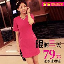 2013春装新款韩版修身长袖连衣裙 夏季OL显瘦修身女连裙子 价格:79.00
